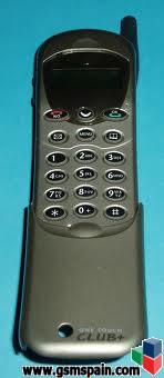 [HILO OFICIAL] ¿Cual fue vuestro primer móvil?