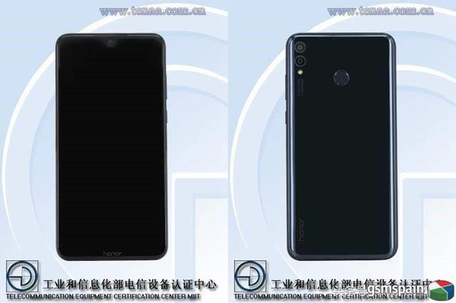 [HILO OFICIAL] El Honor 8X se presentará en China en Septiembre: ¿Qué podemos esperar de él?