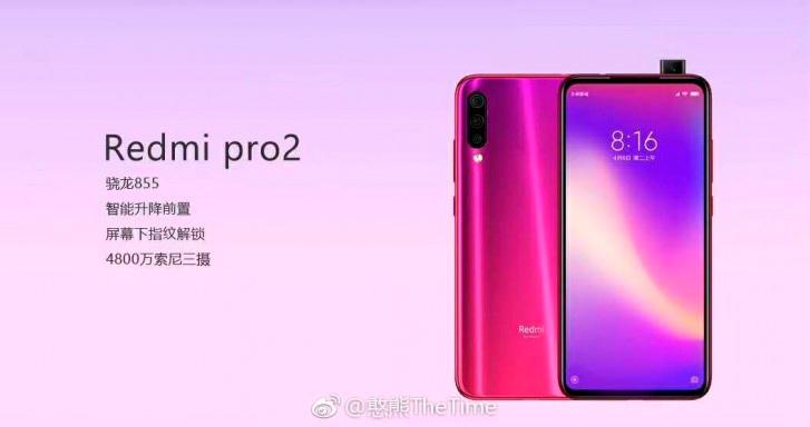 Ya conocemos como será el Redmi Pro 2