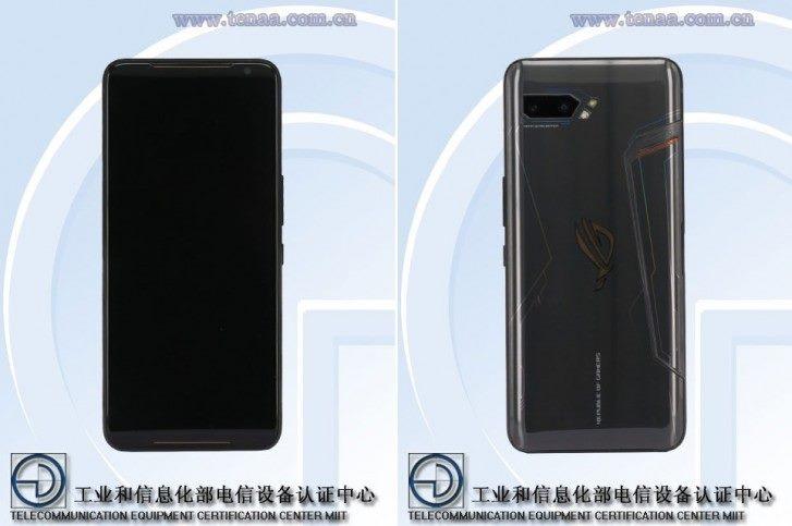 ASUS presentara el nuevo ASUS ROG Phone 2 el 22 de julio
