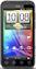 Tel�fono m�vil favorito HTC evo 3d