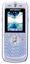 Tel�fono m�vil favorito Motorola l6