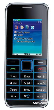 temas para celular nokia 3500cb gratis