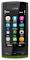 Teléfono móvil favorito Nokia 500