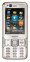 Teléfono móvil favorito Nokia n82