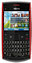 Teléfono móvil favorito Nokia x2-01