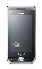 Samsung SGH i7410