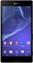 Tel�fono m�vil favorito Sony xperia t2 ultra