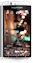 Tel�fono m�vil favorito Sony Ericsson xperia arc s